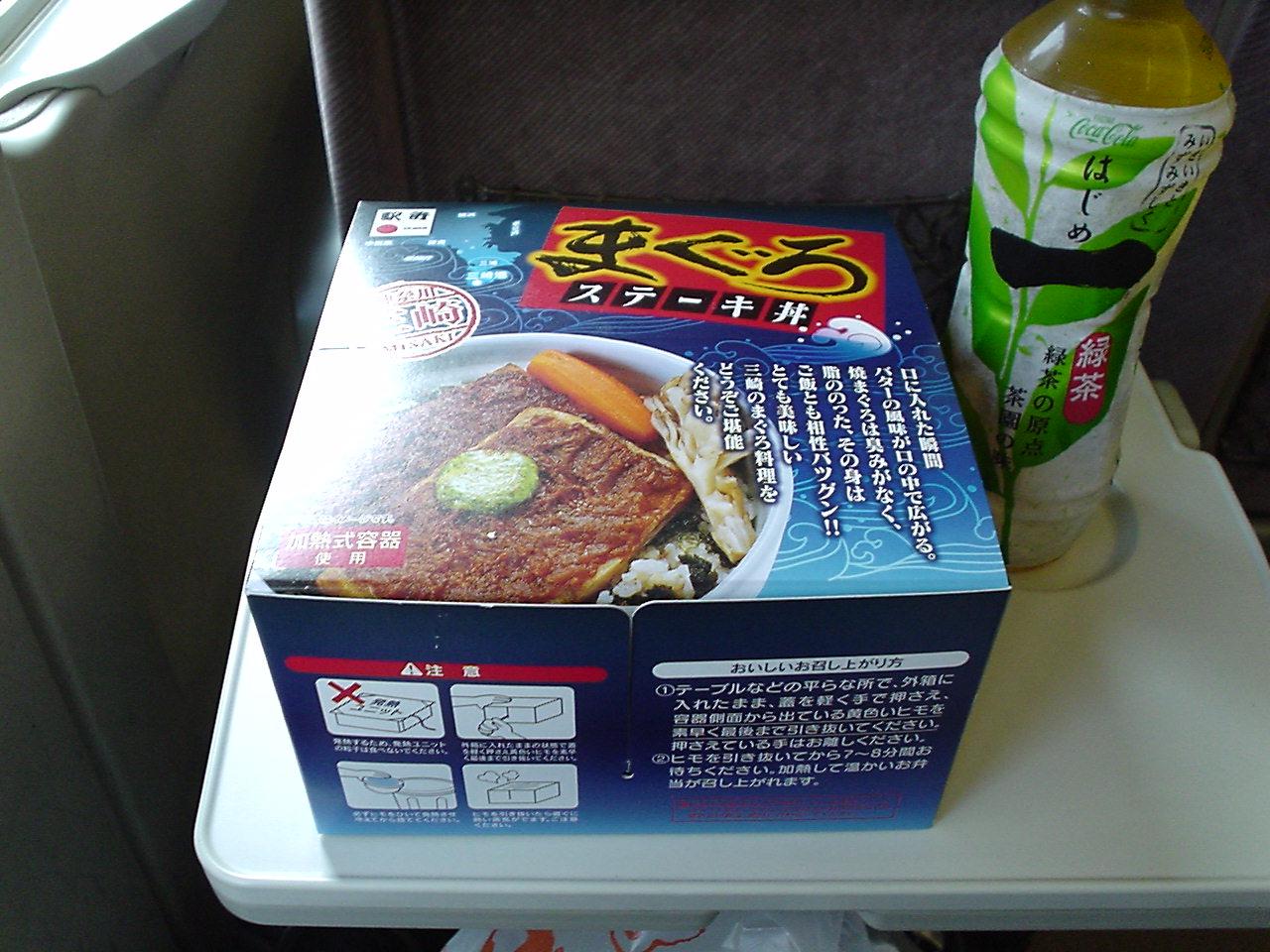 まぐろステーキ丼