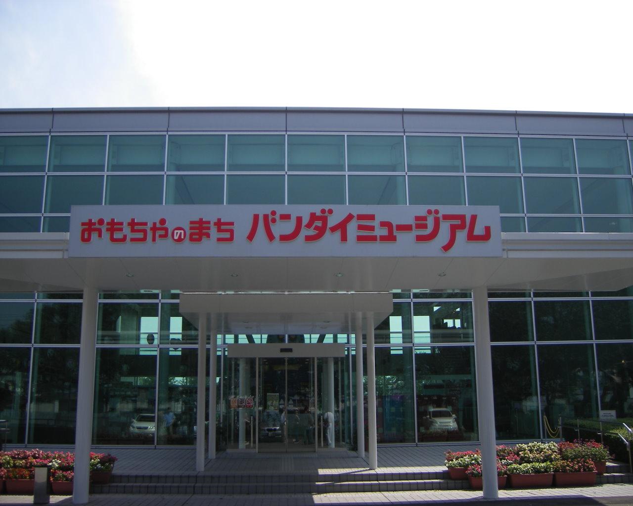 バンダイミュージアム