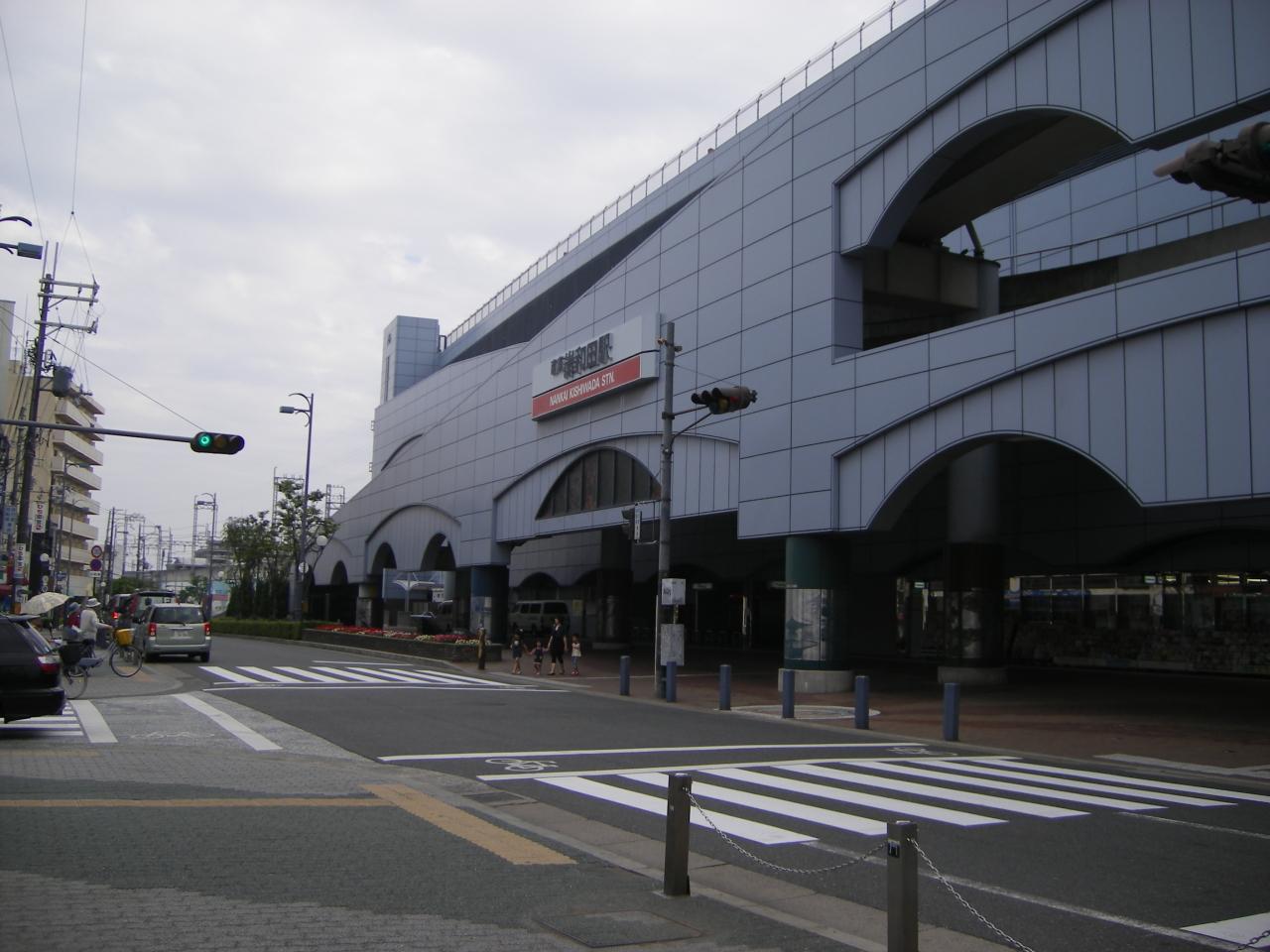 ホール側から見た岸和田駅